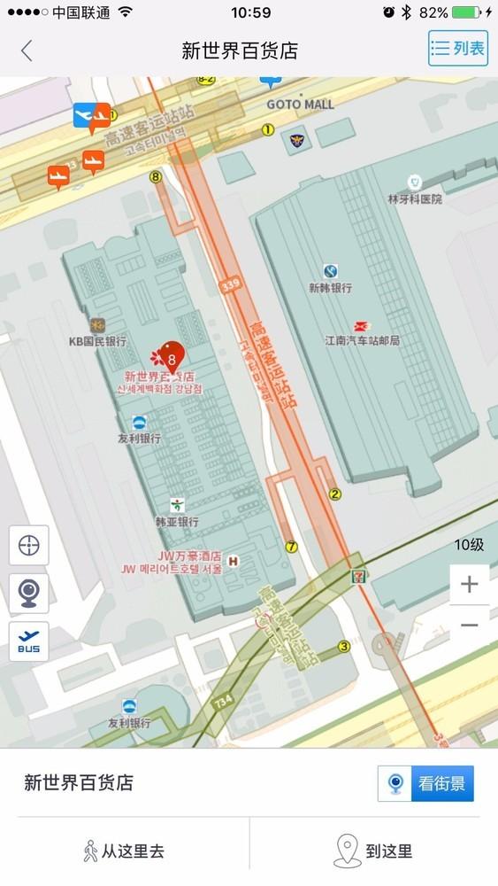 济州岛地铁地图中文版高清版