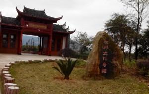【江永图片】江永三千之三世界唯一女性文字江永女书
