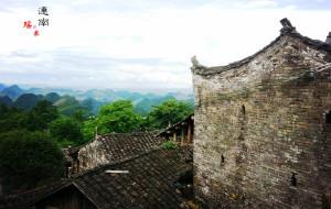 【连南图片】爱旅游,爱生活——连南千年瑶寨之旅