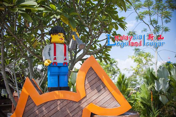 孩子的梦想乐高乐园 新山美食 乐园攻略篇图片