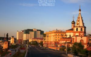 【伊尔库茨克图片】流放在西伯利亚的伊尔库茨克——教堂篇