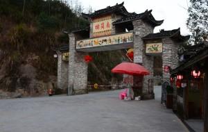 【连州图片】连南瑶族的游玩