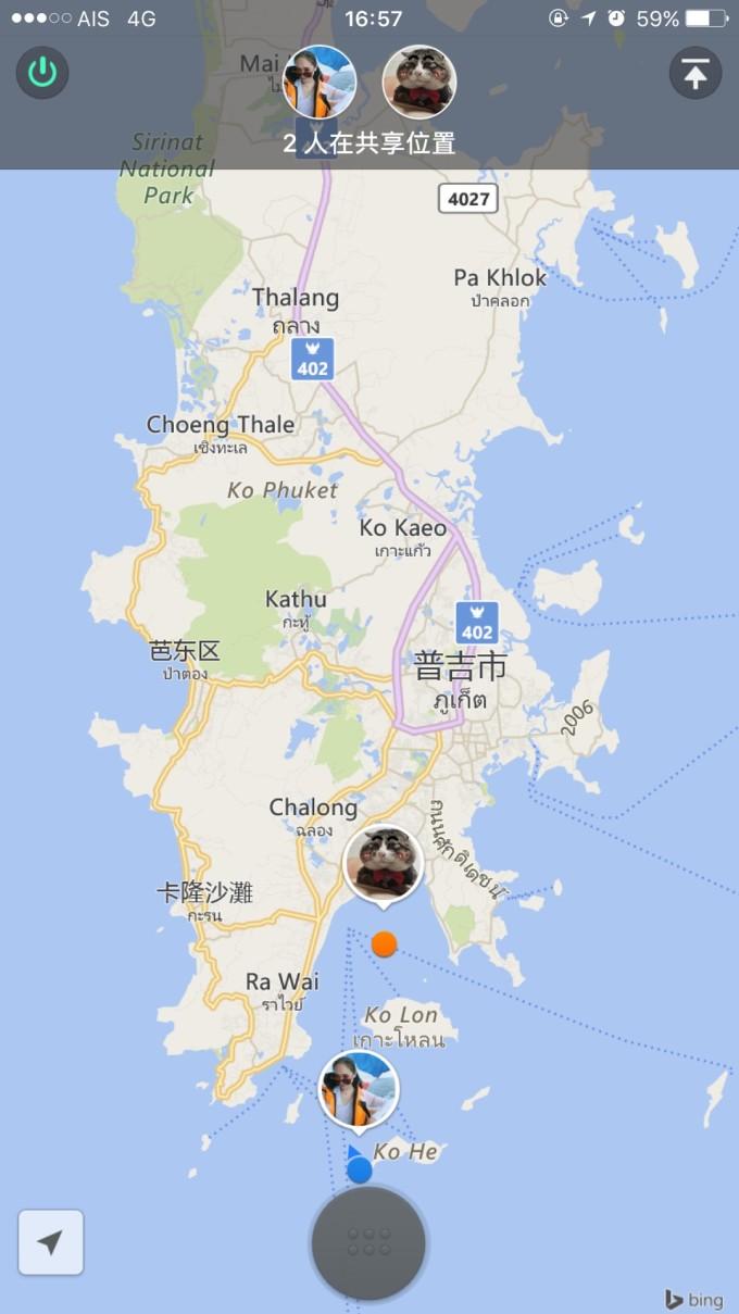 普吉岛人均工资_发工资图片