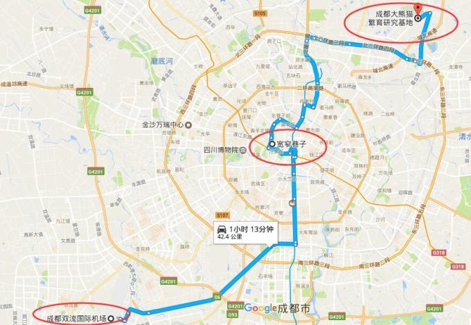 chengdu panda tour