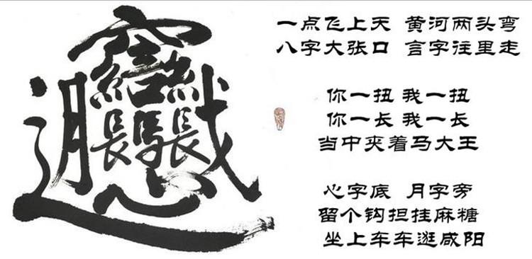 北京出发西安 华山 大慈恩寺双高4日跟团游 兵马俑 华清池 明城墙 华山