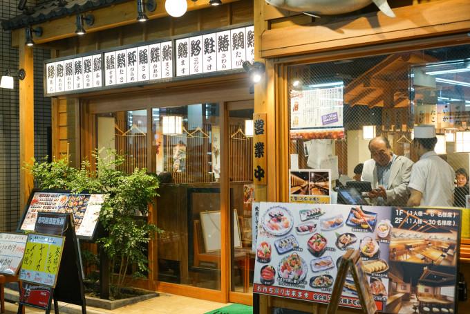 東京·美食物語 136