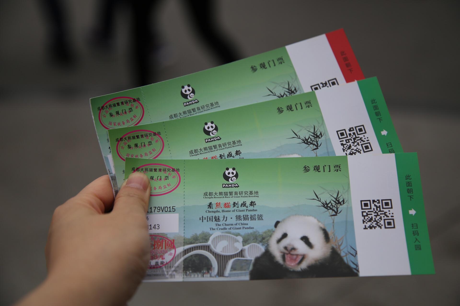 China Chengdu Research Base of Giant Panda Breeding