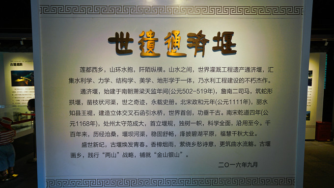 浙里很好玩,诗画浙江的金华、丽水与衢州云雾仙境之旅,浙江旅游攻略