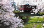 京都/大阪/神户/宝塚 阪急电车1日乘坐劵(京阪神间移动性价比最高的交通券)