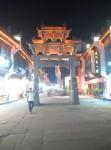屯溪老街and黎阳in街