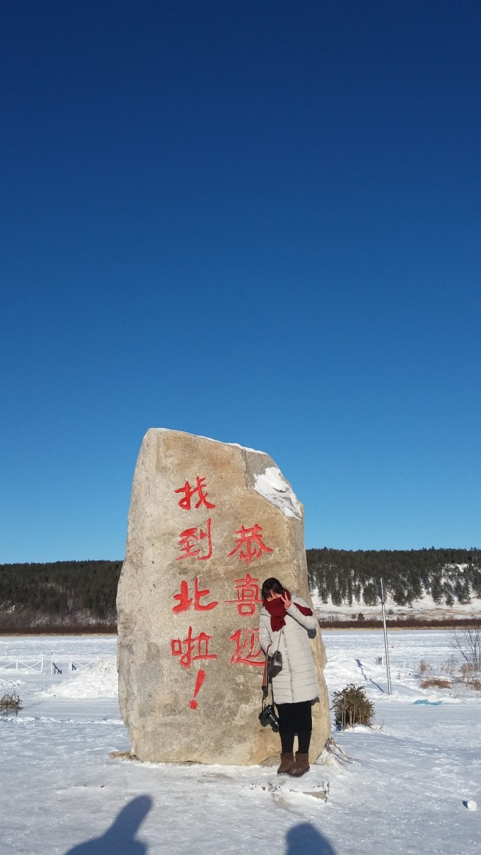 梦见冰天雪地旅游 梦见冰天雪地什么意思