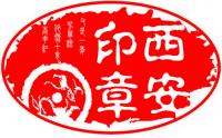 (1)秦始皇兵马俑
